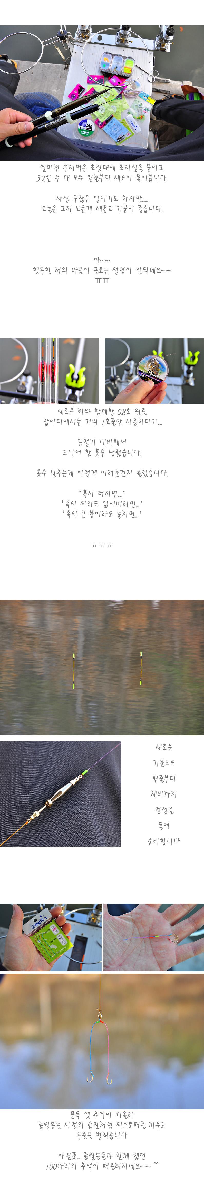 반제지 - 03.jpg