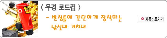 201608 - 5.우경 로드컵.jpg