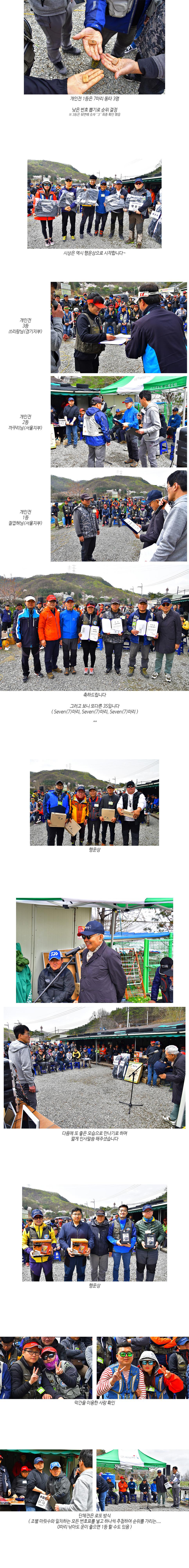 군계일학 2018년 시조회 08.jpg