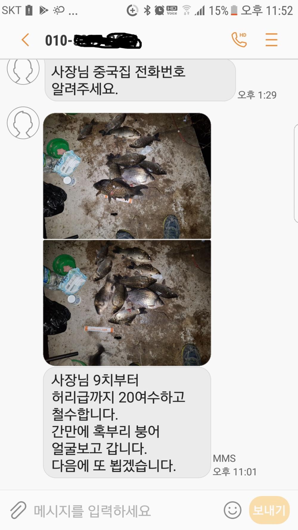 꾸미기_Screenshot_20180511-2352141.jpg