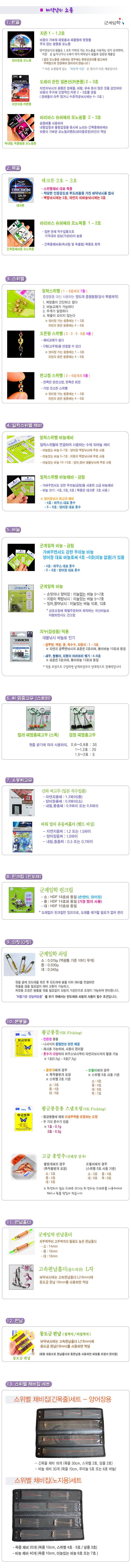 02.양어장용 소품(20180611).jpg