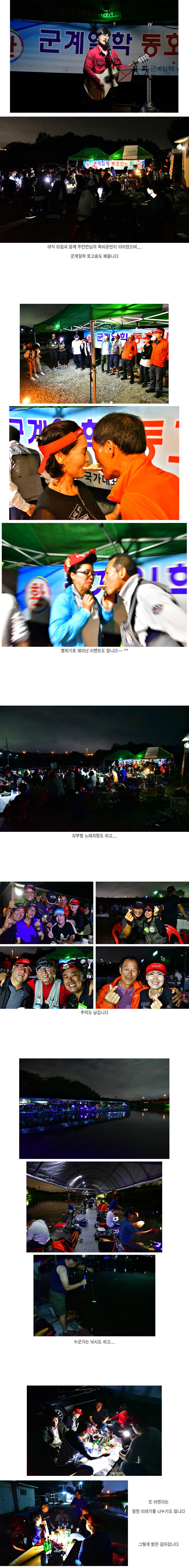 2018 동호인의 밤 05.jpg