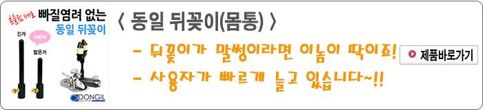 201809 - 5.동일 뒤꽂이(몸통).jpg