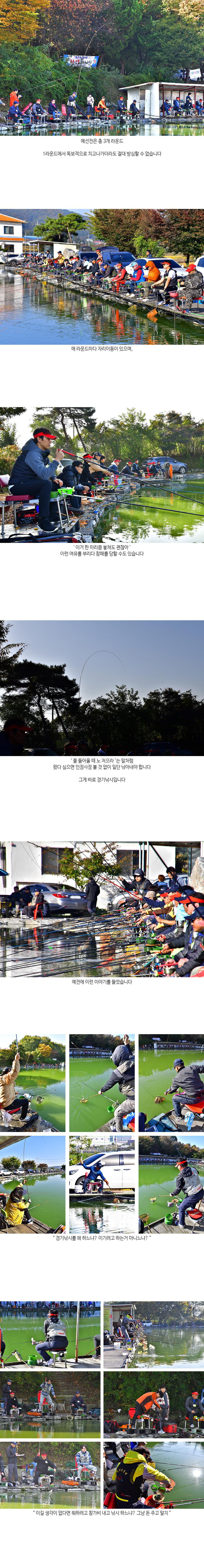2018 군계일학 왕중왕전 - 03.jpg