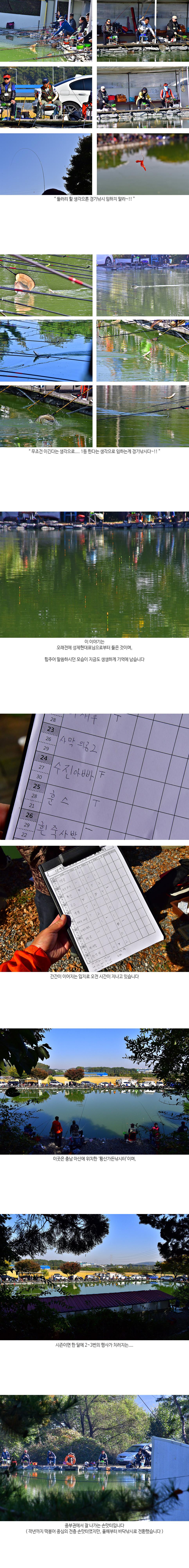 2018 군계일학 왕중왕전 - 04.jpg