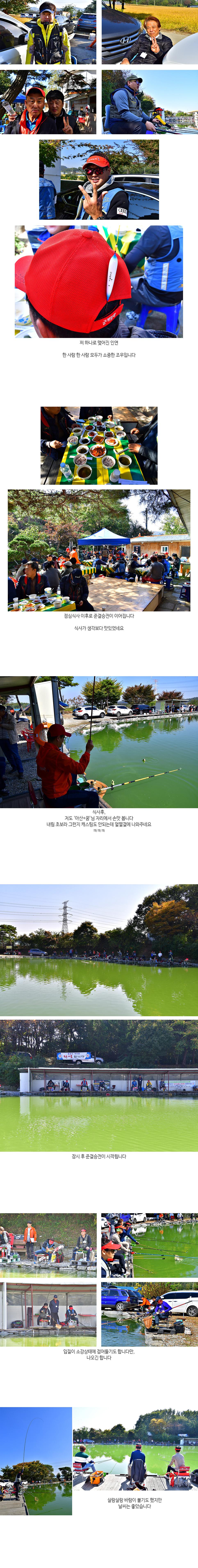 2018 군계일학 왕중왕전 - 06.jpg