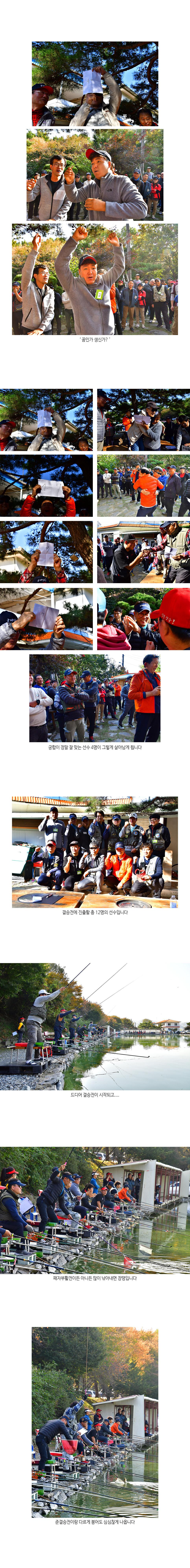 2018 군계일학 왕중왕전 - 08.jpg