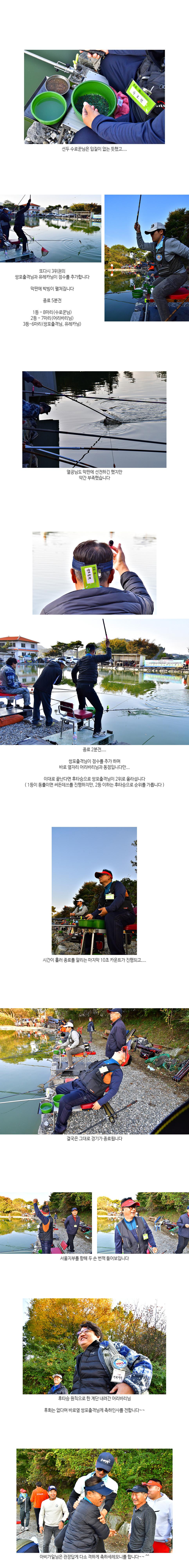 2018 군계일학 왕중왕전 - 12.jpg