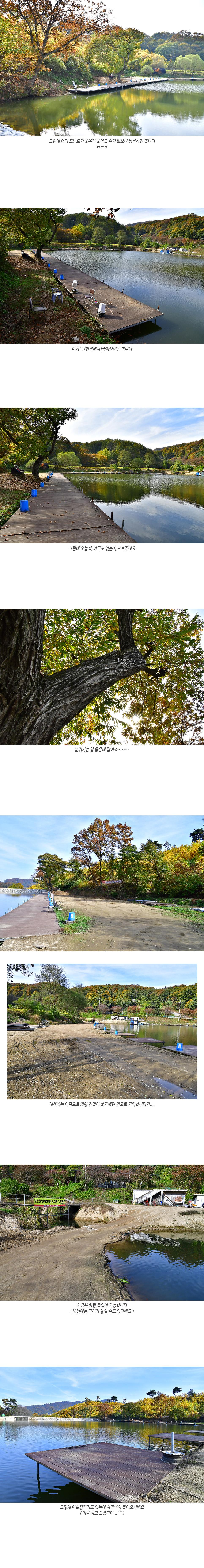 회암지 2.jpg
