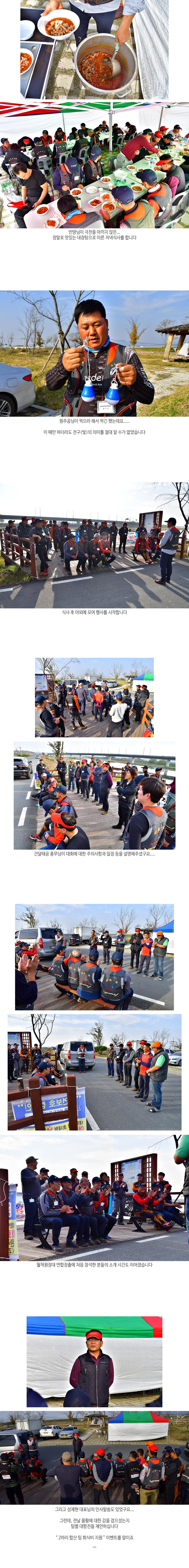 107기 월척원정대(소양천) - 04.jpg