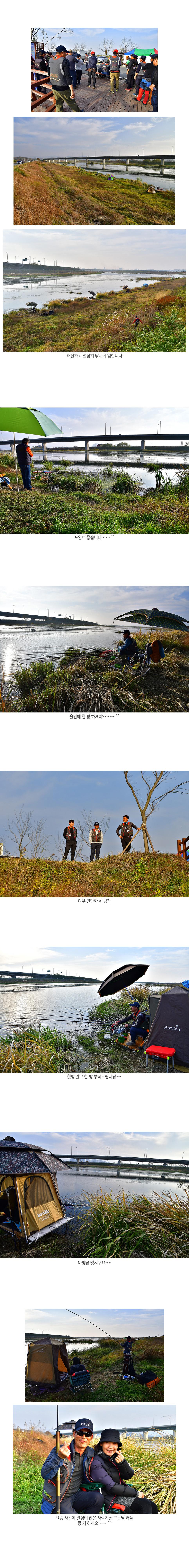 107기 월척원정대(소양천) - 05.jpg