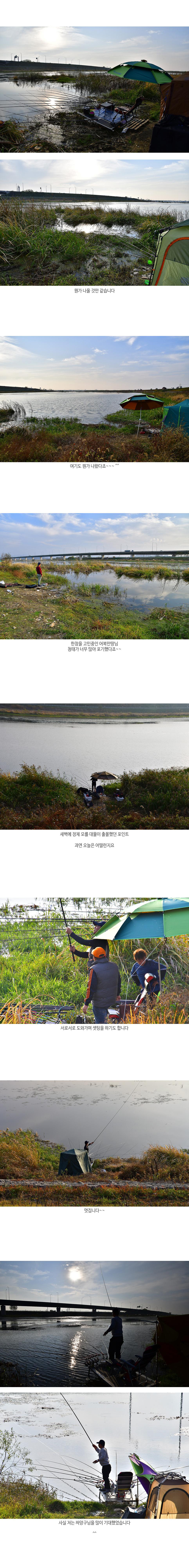 107기 월척원정대(소양천) - 06.jpg