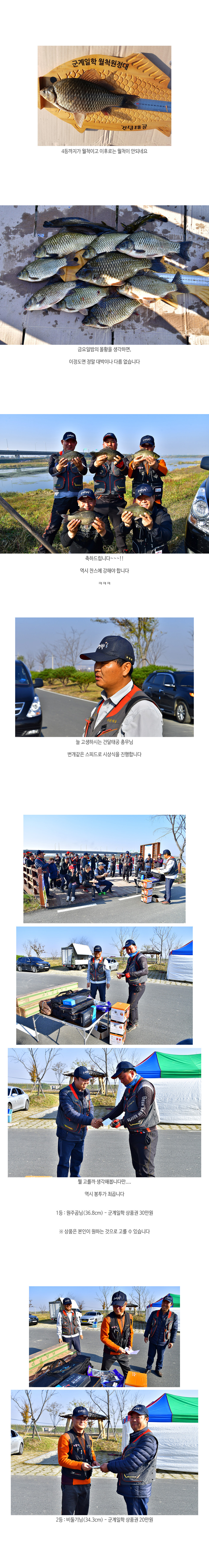 107기 월척원정대(소양천) - 10.jpg