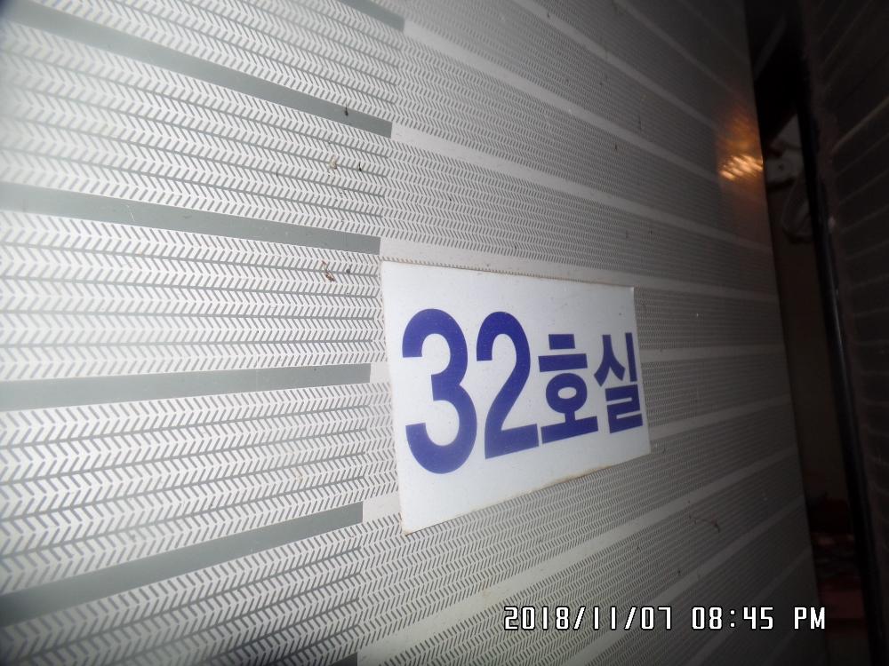 SAM_2513.JPG