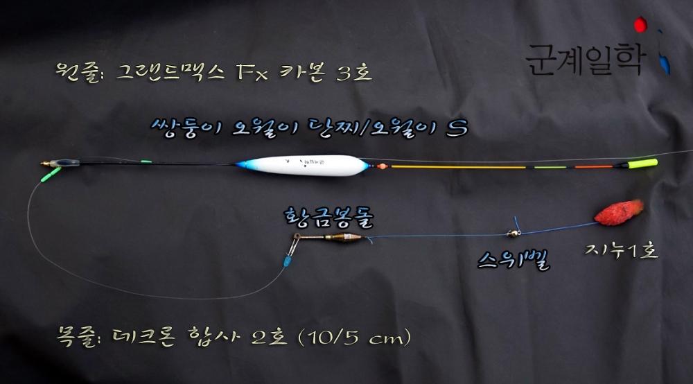 14-군계.jpg