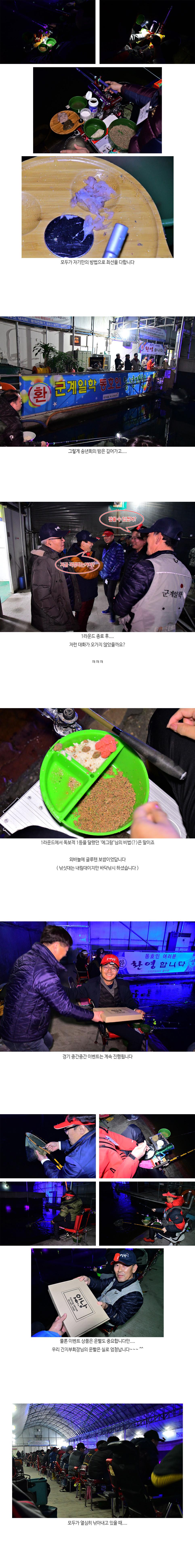 2018 군계일학 송년회(농촌지) - 05.jpg