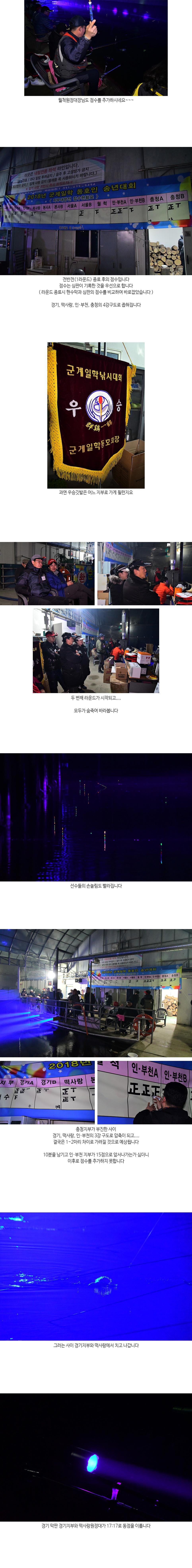 2018 군계일학 송년회(농촌지) - 08.jpg