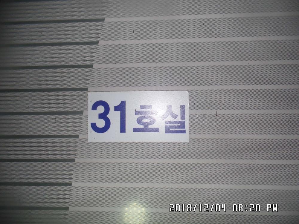 SAM_3248.JPG
