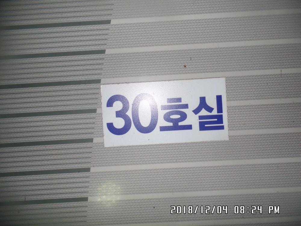 SAM_3254.JPG