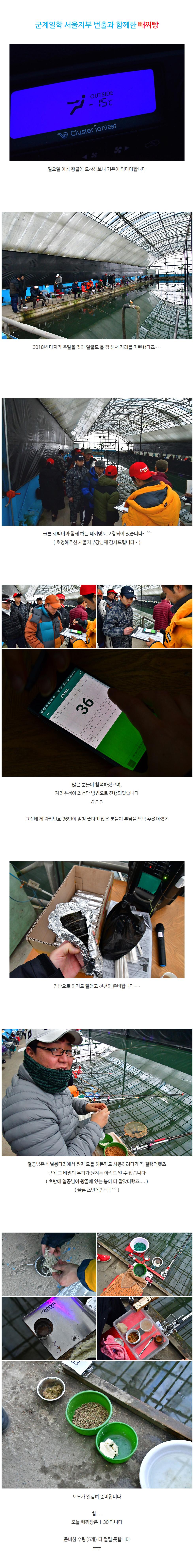빼찌빵 - 서울지부 번출(왕골 하우스) 1.jpg