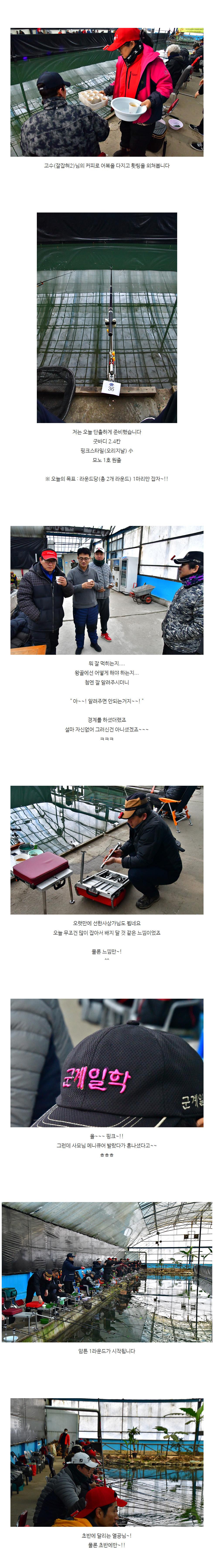 빼찌빵 - 서울지부 번출(왕골 하우스) 2.jpg