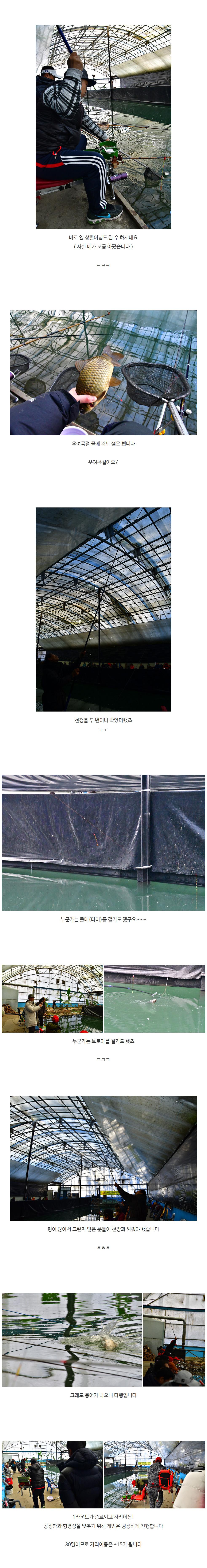 빼찌빵 - 서울지부 번출(왕골 하우스) 3.jpg