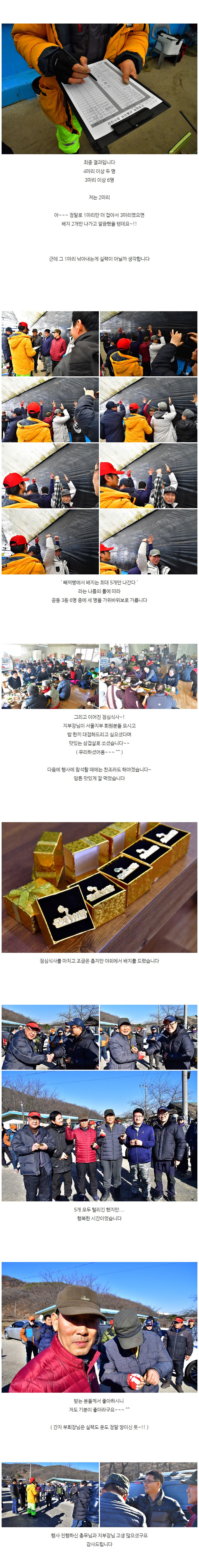 빼찌빵 - 서울지부 번출(왕골 하우스) 5.jpg