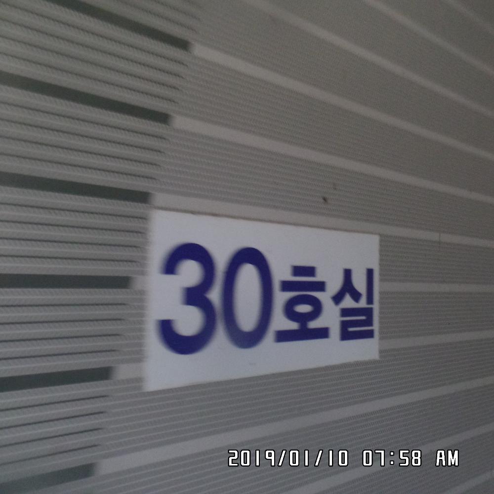 SAM_3818.JPG