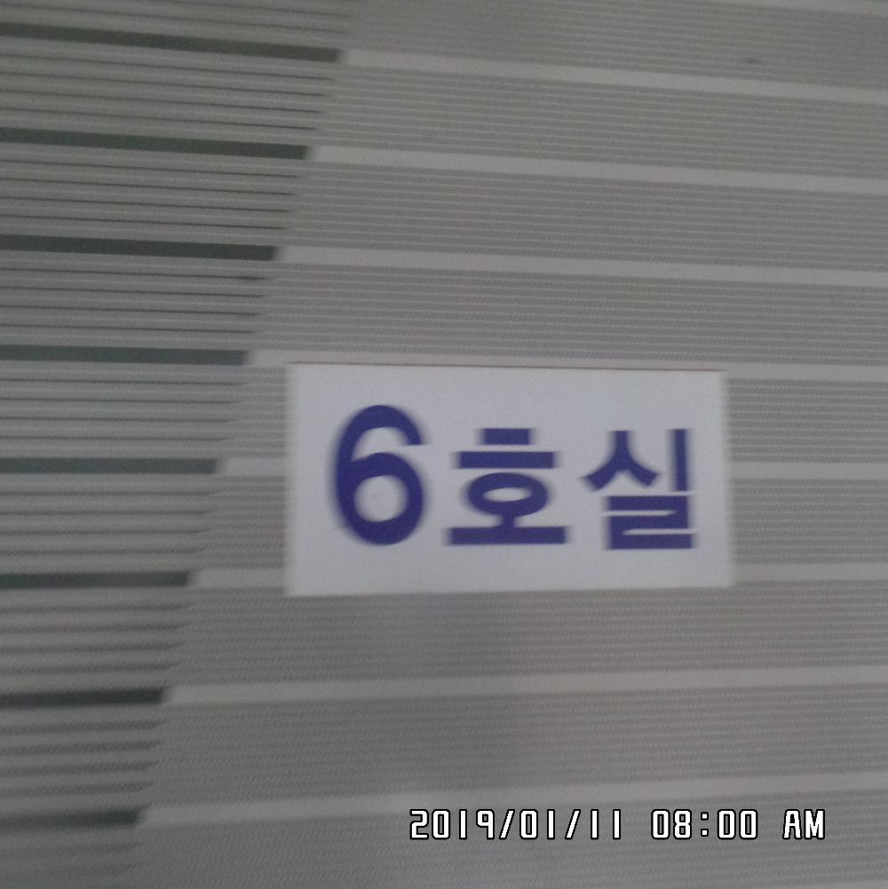 SAM_3833.JPG