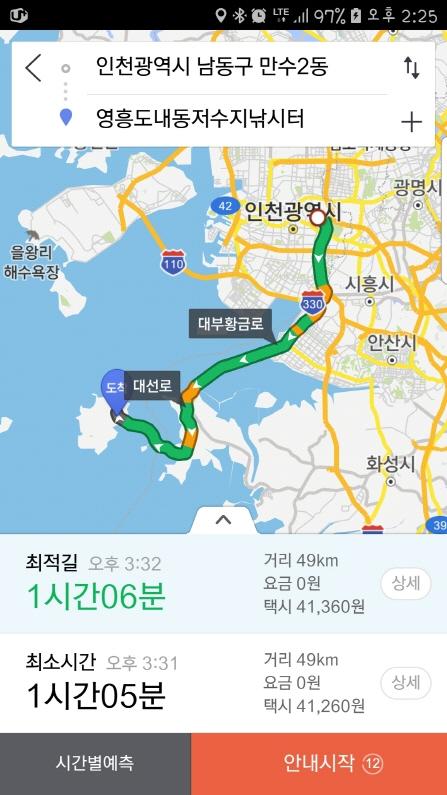 크기변환_Screenshot_20190204-142532_T map.jpg