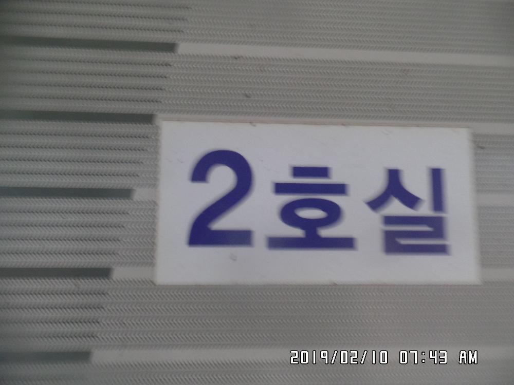 SAM_4157.JPG