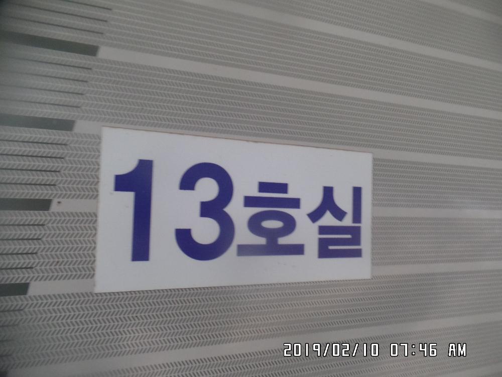 SAM_4166.JPG
