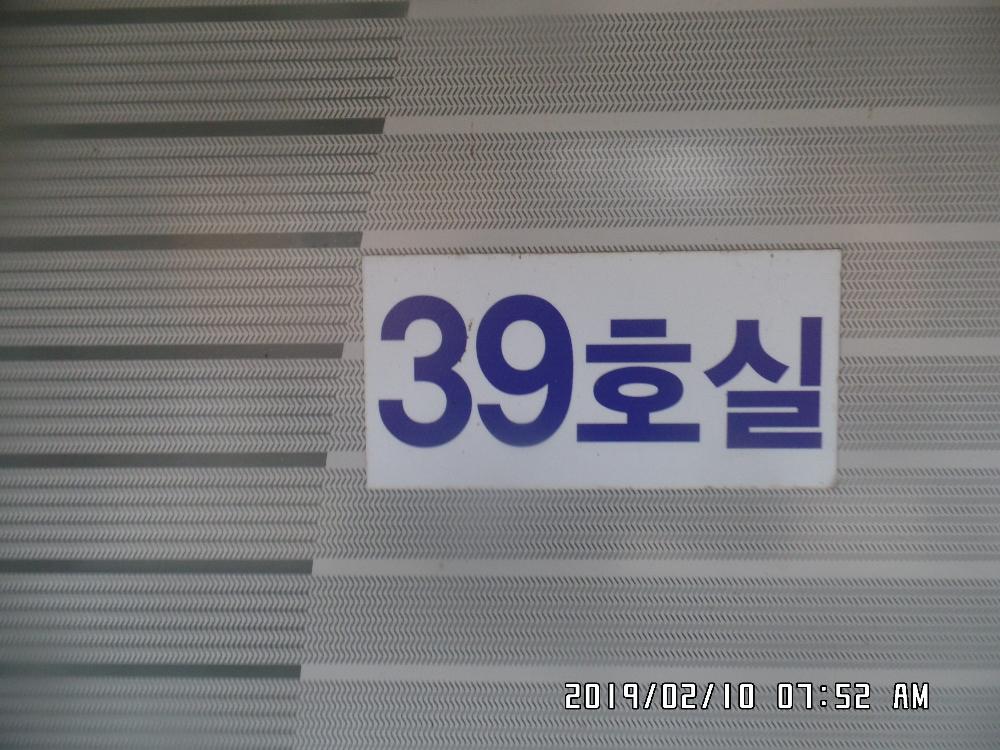 SAM_4175.JPG