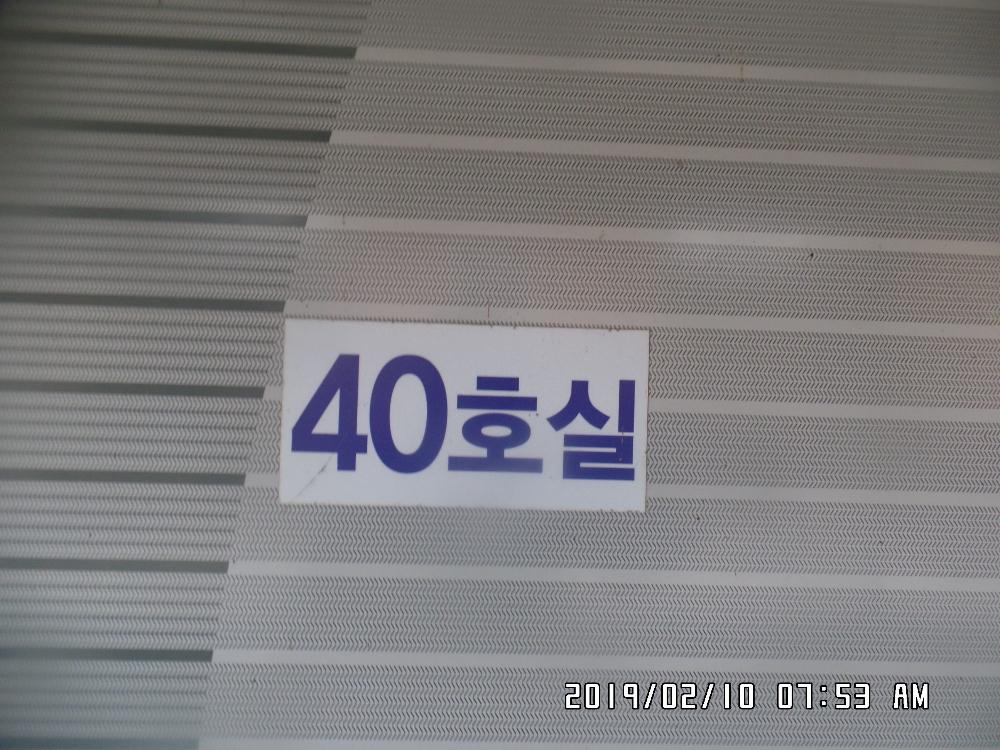 SAM_4178.JPG