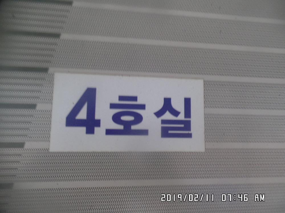 SAM_4187.JPG