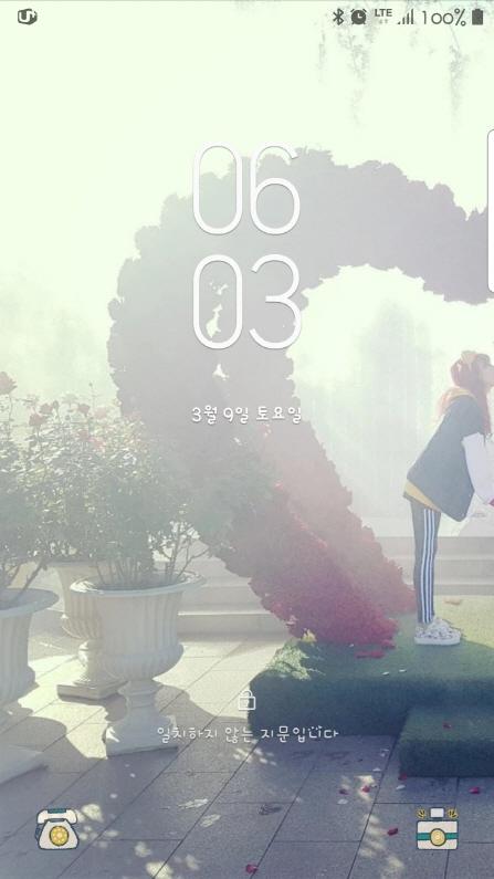 크기변환_Screenshot_20190309-060320_Samsung Experience Home.jpg