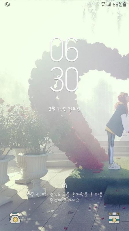 크기변환_Screenshot_20190310-063012_Samsung Experience Home.jpg