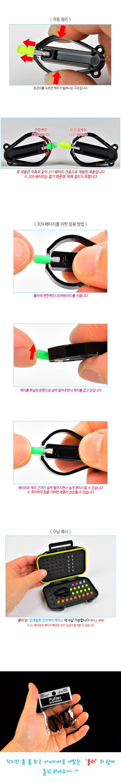전자케미 배터리 분리기 - 풀러(Puller) 2.jpg