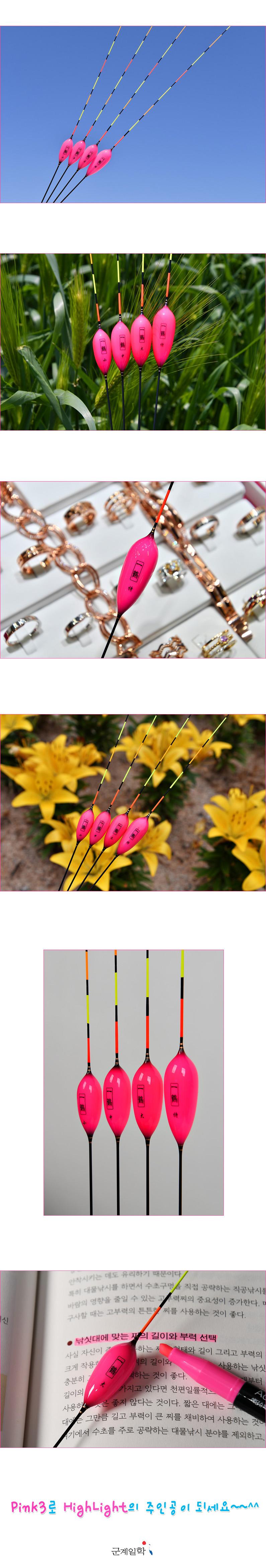 핑크3 - 상세3.jpg