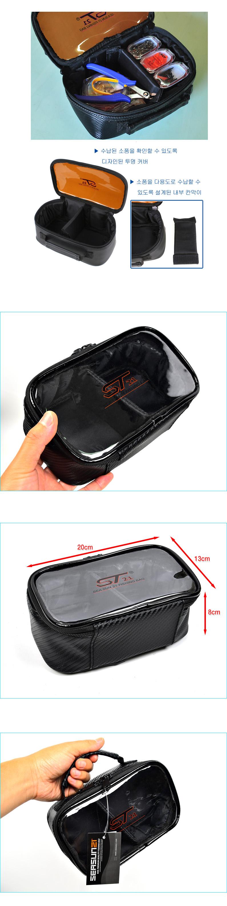 시선21 멀티소품가방.jpg