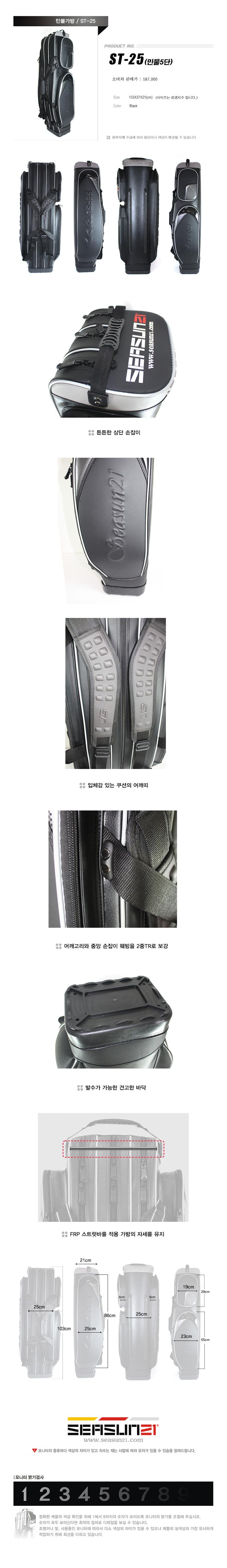 시선21 뉴 5단가방 - 상세 1.jpg