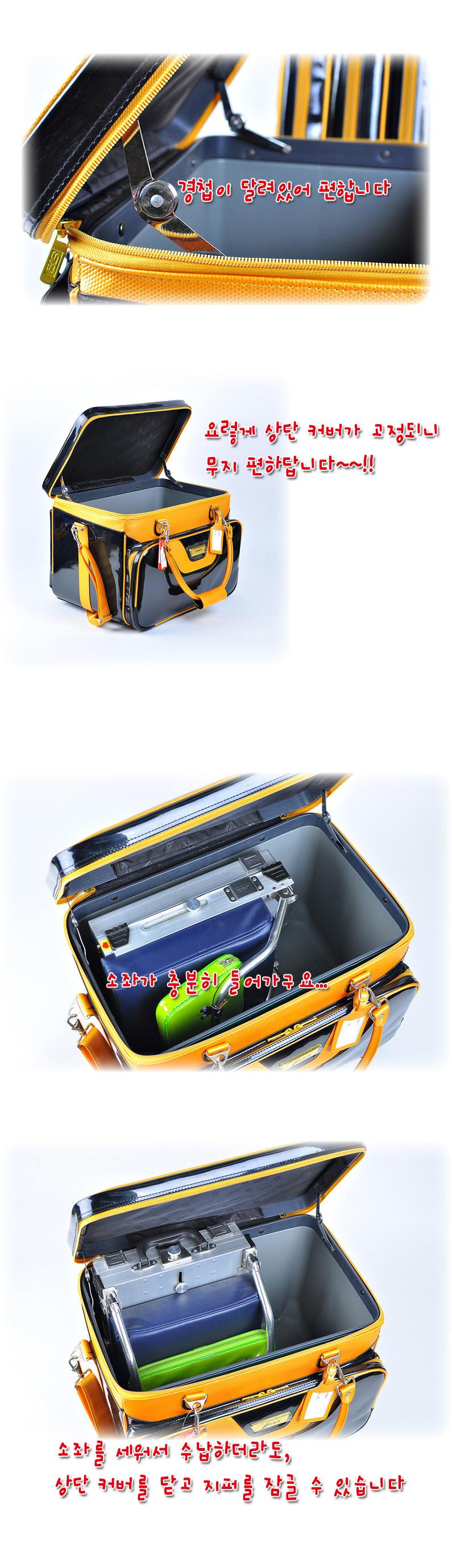 시선21 중층 보조가방(40L) - 상세5.jpg