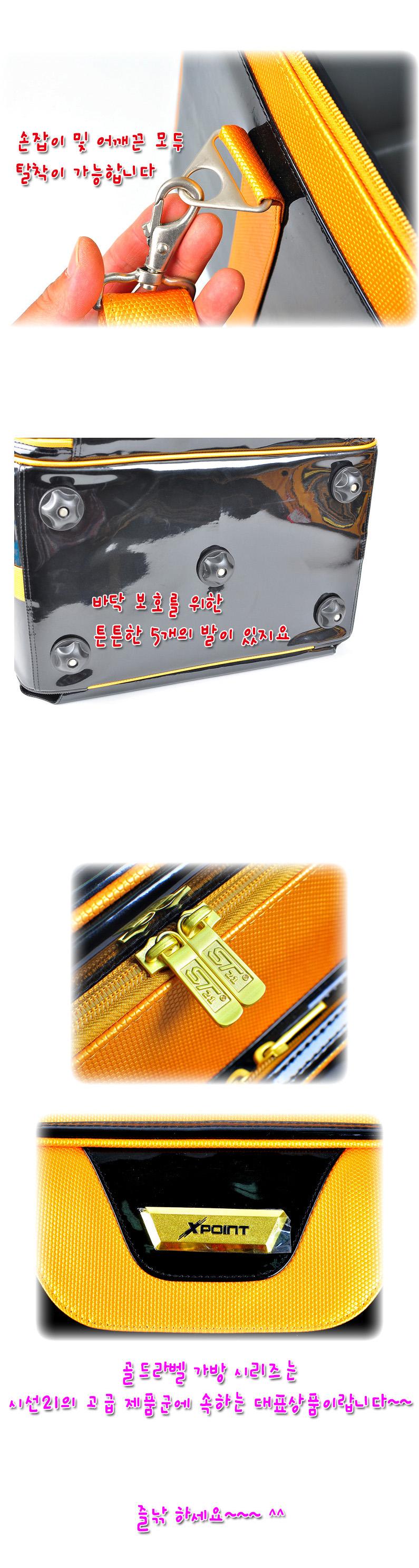 시선21 중층 보조가방(40L) - 상세6.jpg