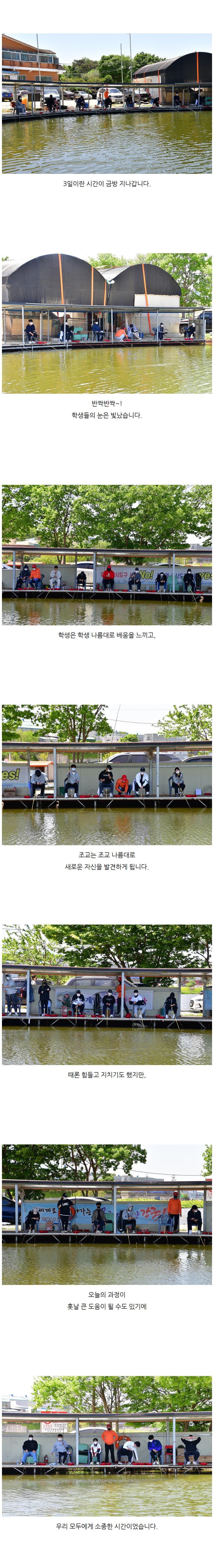 군계일학 성제현대표 경기대 낚시학 강의 - 07.jpg
