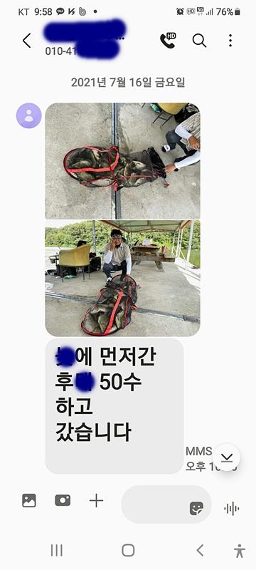 KakaoTalk_20210717_095917290-002.jpg