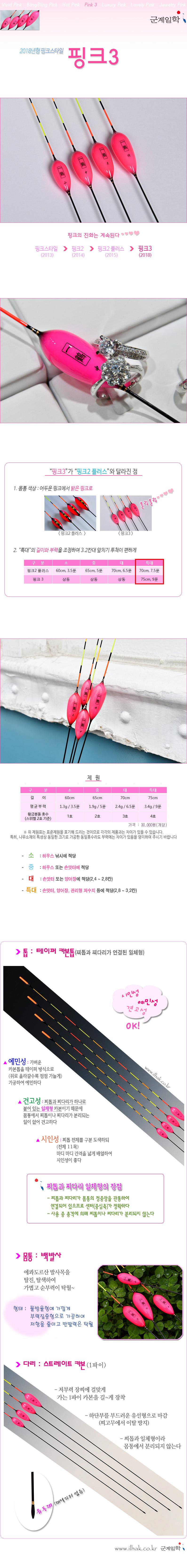 핑크3 - 상세1.jpg
