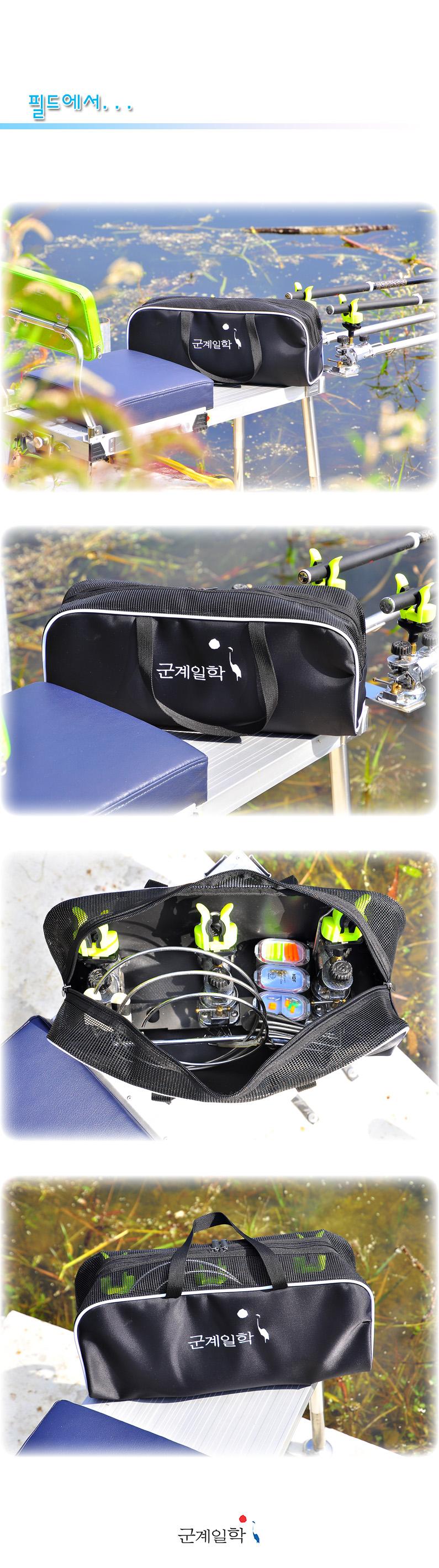 소좌 받침틀(3단)용 가방 - 상세3.jpg