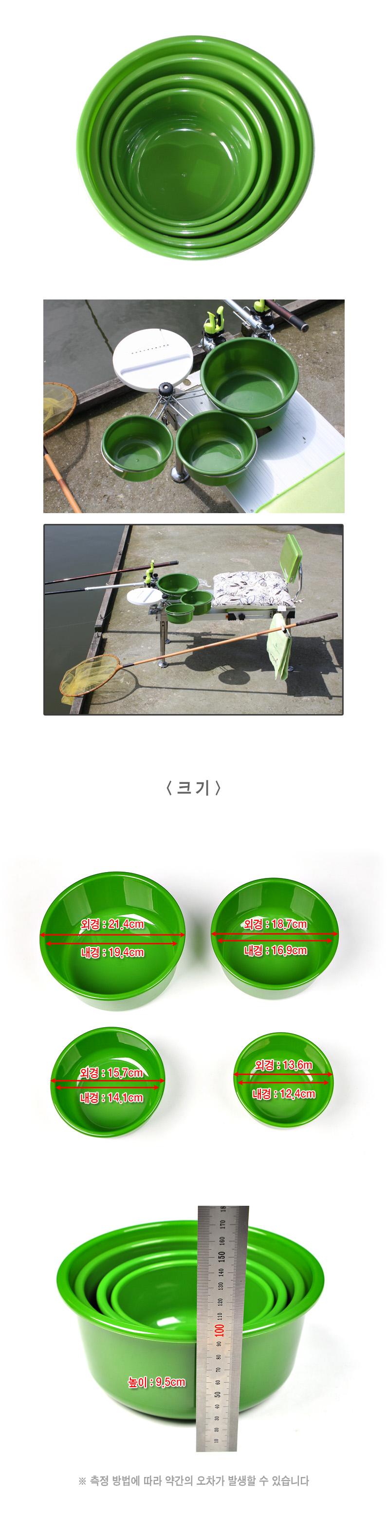 떡밥그릇(4종).jpg