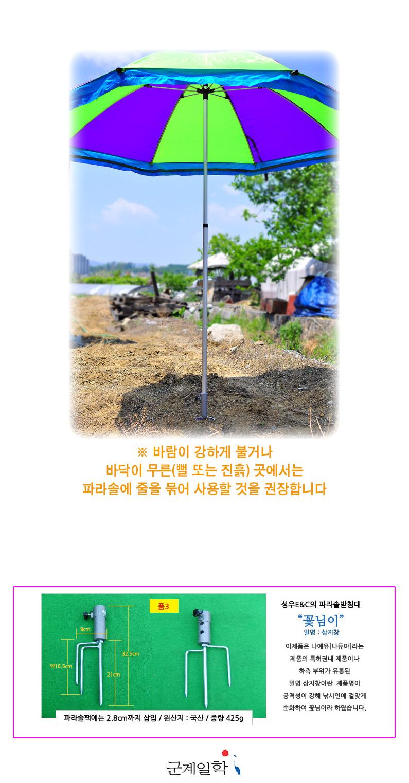 삼지창 꽃님이 - 상세 3.jpg